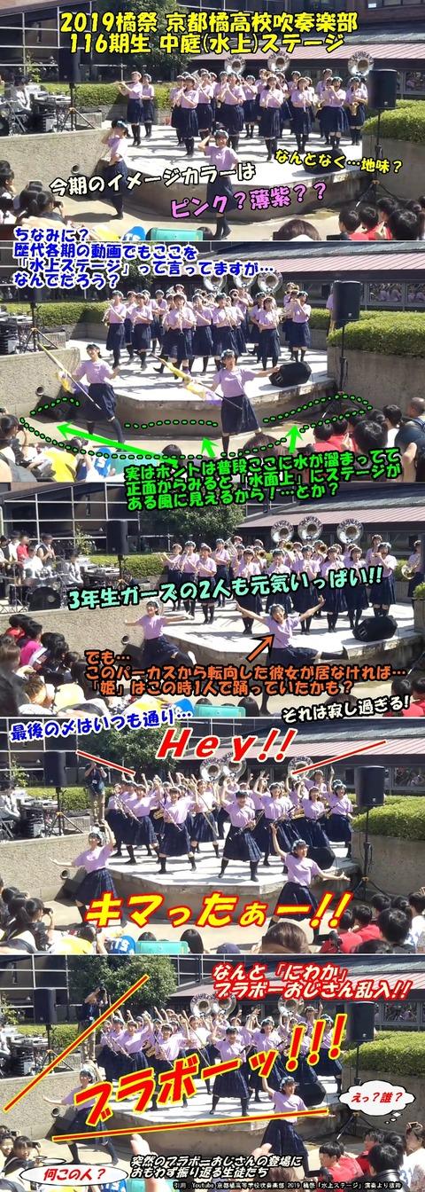2019橘祭集成3-860