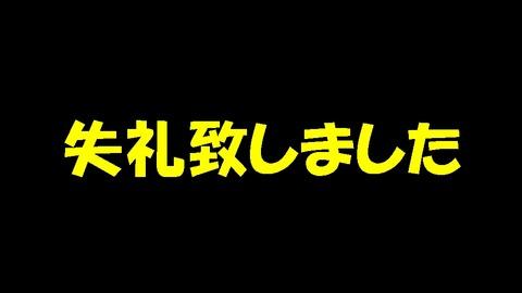 黒画面1000-2