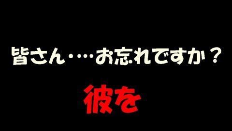 黒画面1000-1