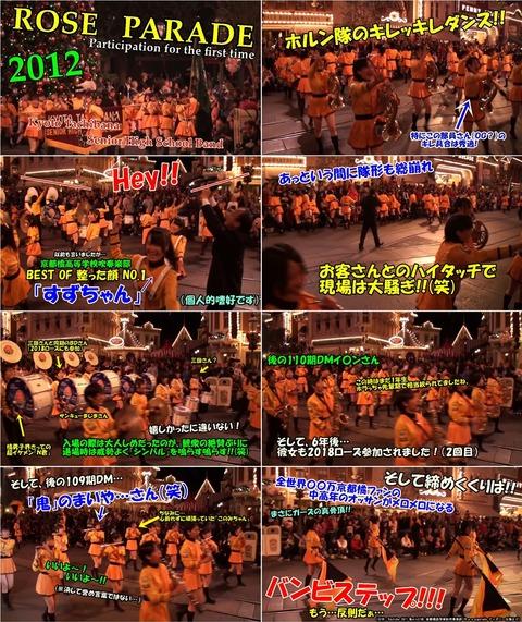 2012ディズニー集成3-1000