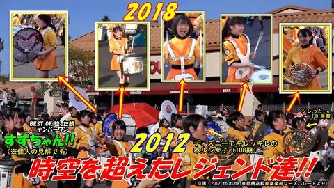 パレード12(2018年参加者)-4-1000