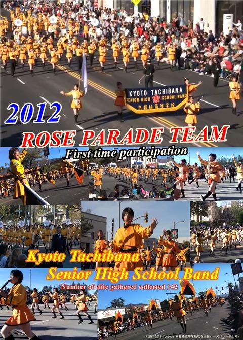 2012パレード集成3-1000