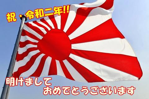 旭日旗2-860