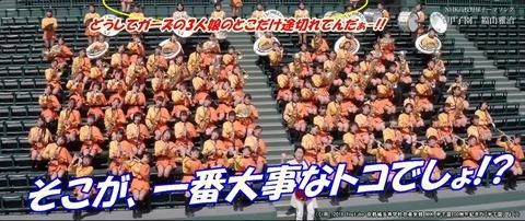 甲子園12(全体像)-1000