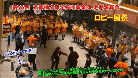 56回定演ロビー風景3-860