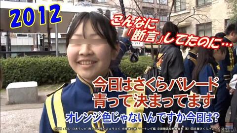 2012青ユニ3-1000