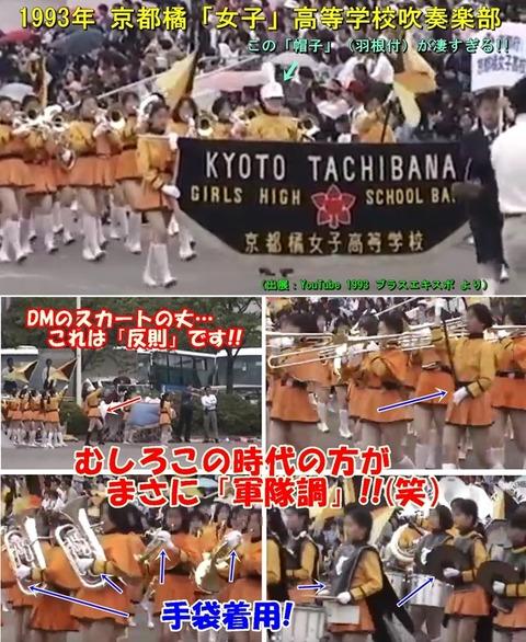 橘女子校集成2-650