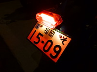 P1060061