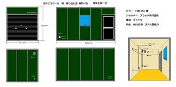yoshi10