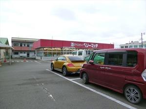 ax059