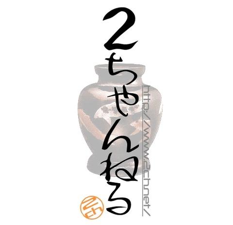 Baidu IME_2014-3-21_2-12-0