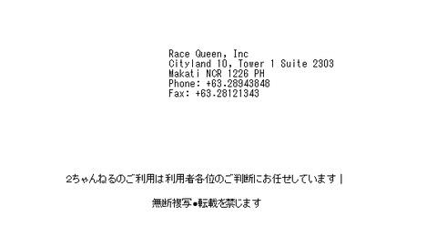 Baidu IME_2014-3-21_2-11-51