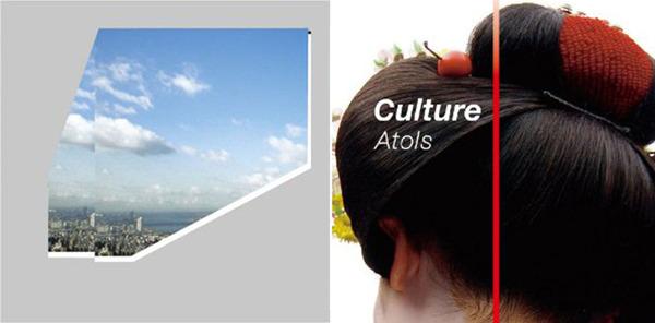atols-1