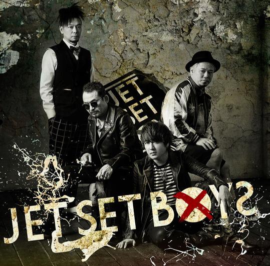 jsb_jacket_s