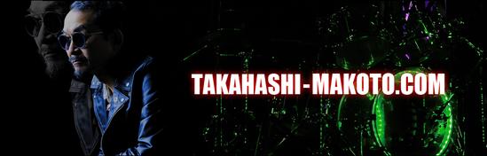 takahashi_makoto_top