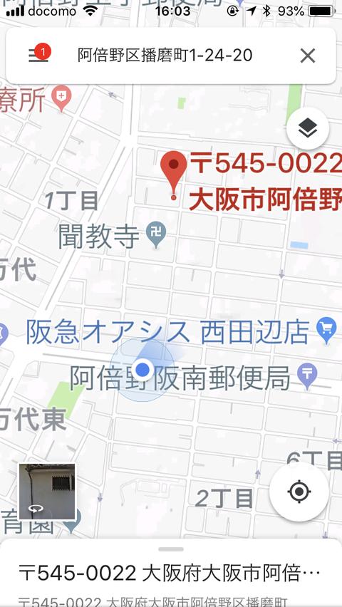 E37C673B-D521-4CFD-8B38-054E7759667D