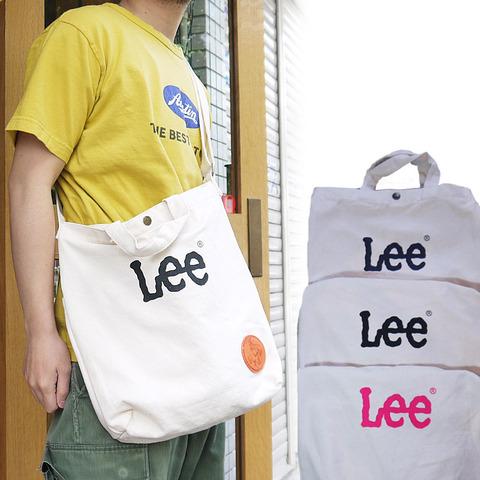 lee0425410