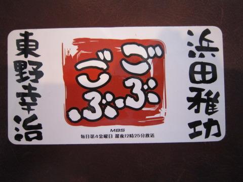 2011_0702_154952-IMG_5746