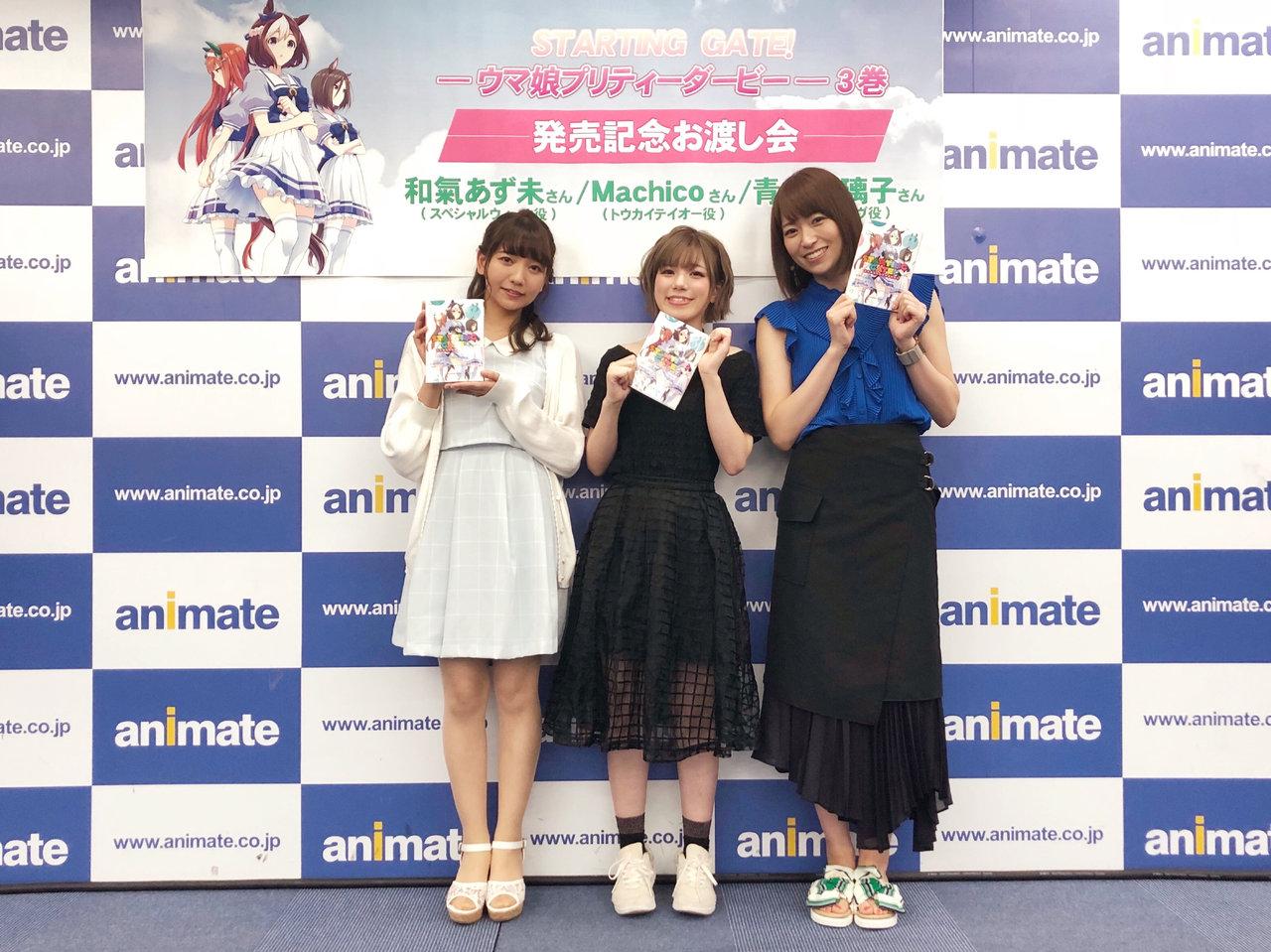 aoki_umamusume_01