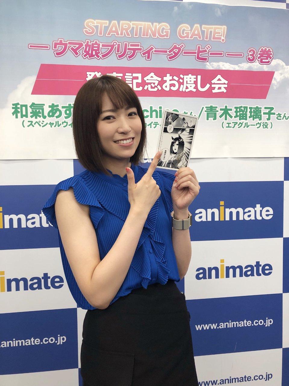 aoki_umamusume_02