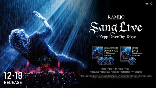 KAMI_1811_SangLive_Banner_y03