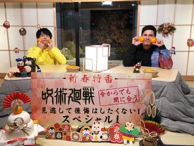 jujutsu_enoki_kimura