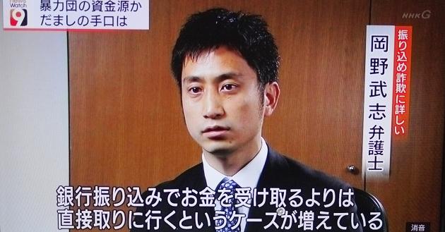 埼玉の「詐欺」おすすめ弁護士一覧|無料相談受付中