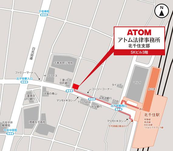 新宿支部地図