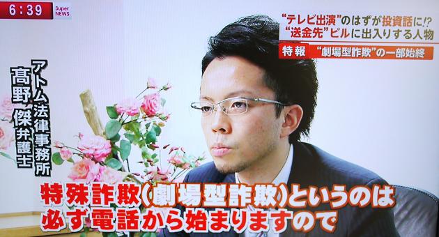 つきのみや法律事務所|埼玉県さいたま市の弁護士