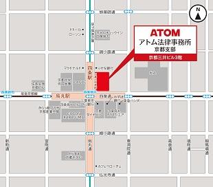 京都支部地図
