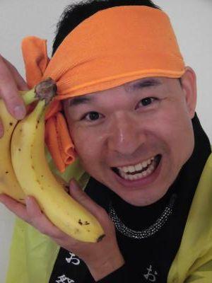 大道芸バナナの叩き売りショー(1)