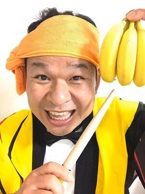 大道芸バナナの叩き売りショー