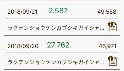 0984D5A1-B699-4E06-8D69-AF4F4E528B8D