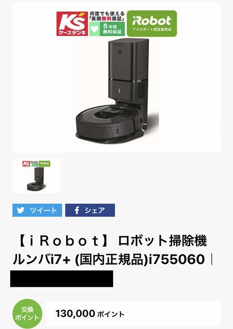 9018CAEB-A2EC-4C1D-952C-94DD1645DEFB