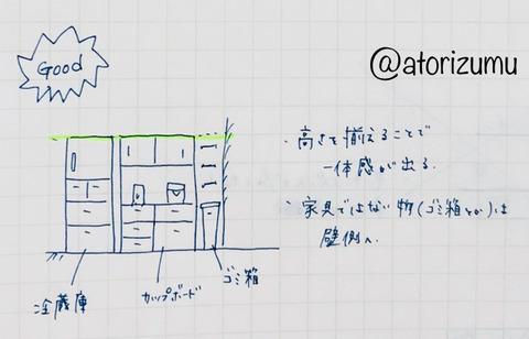 2ADD75C8-967C-48D2-B30D-620AA8B9EE5D