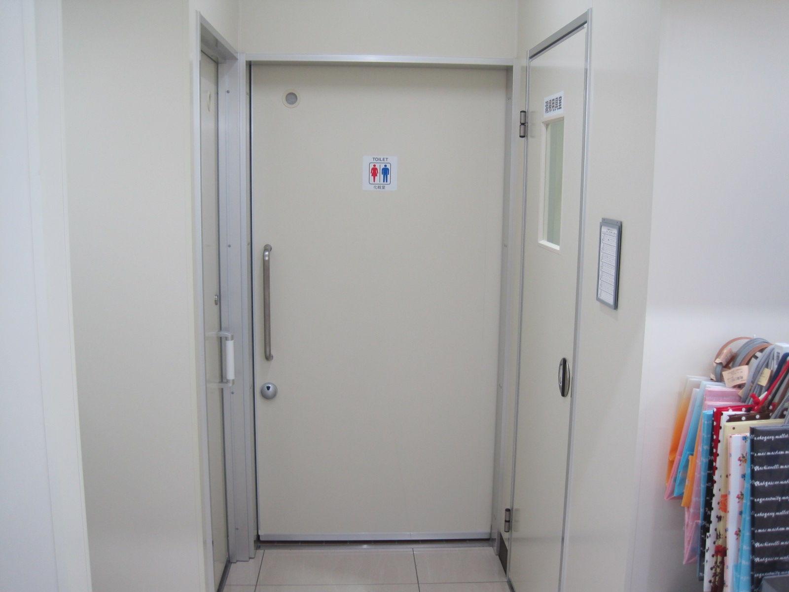 トイレ設備調査日記atosatu                  atosatu