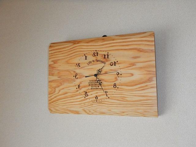 逆回転時計