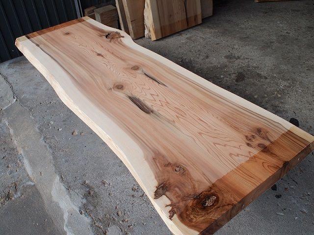 P2270938-pq40
