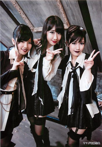 AKB48 公式生写真 UZA 店舗特典 ヤマダ電機 【渡辺麻友&柏木由紀&島崎遥香】