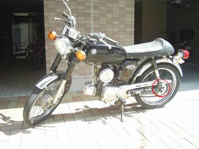 ... 自転車(YB-1 four)日記 : チェーン