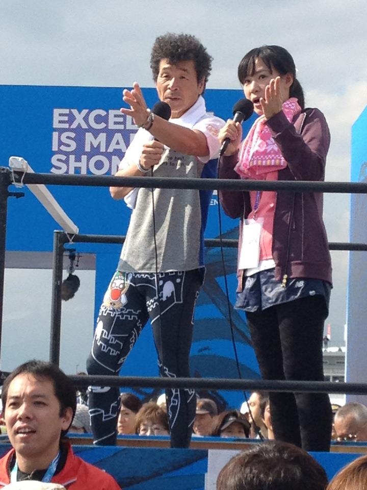 2012年度(公社)厚木青年会議所公式ブログ                        atsugijc2012