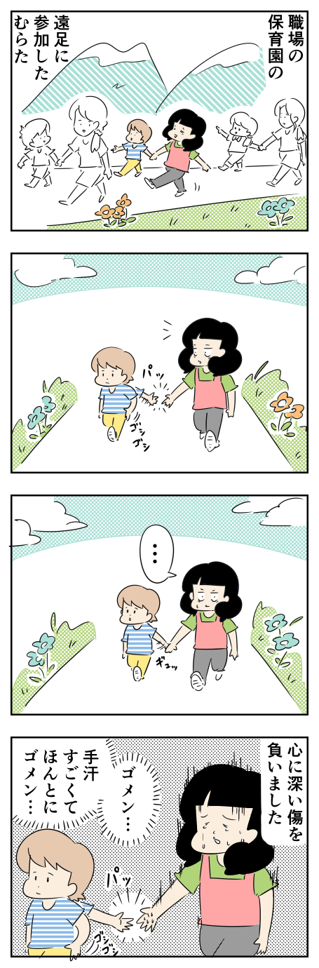 128_保育園➂