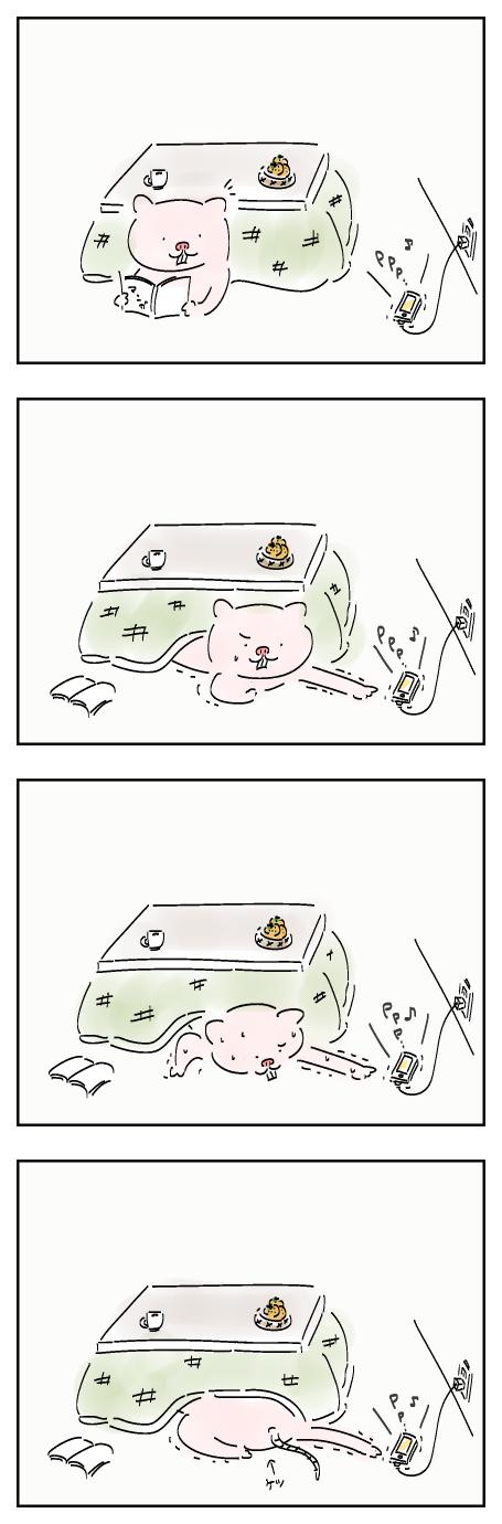 ハダカデバネズミくんとコタツ