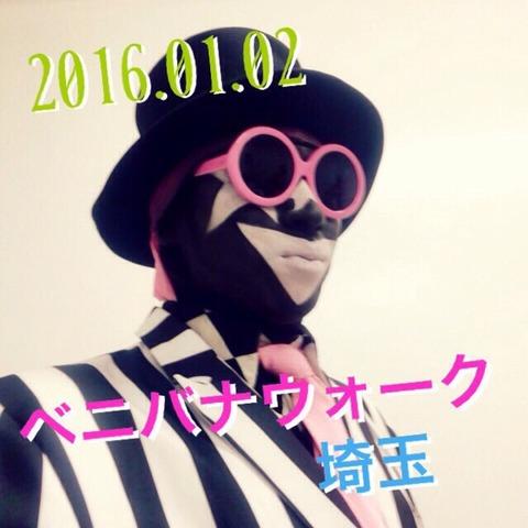2016-01-02-19-35-26