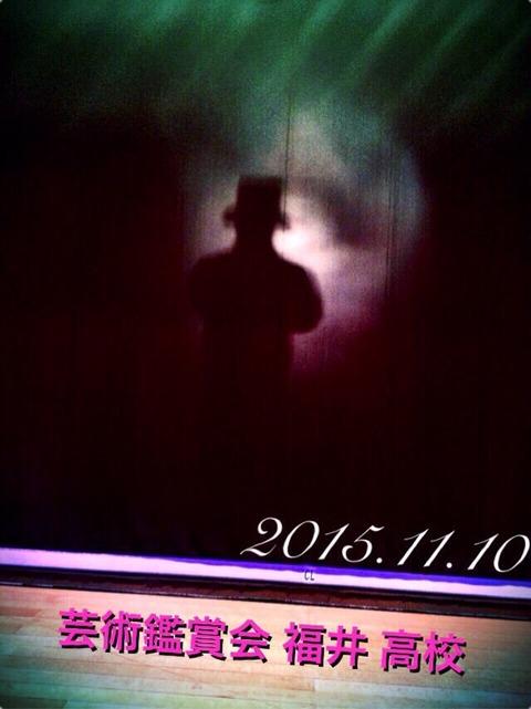 2015-11-10-17-02-15