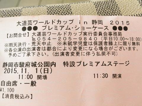 2015-11-01-09-34-34