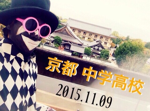 2015-11-09-17-19-00