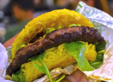 ramen-burger-video-screenshot