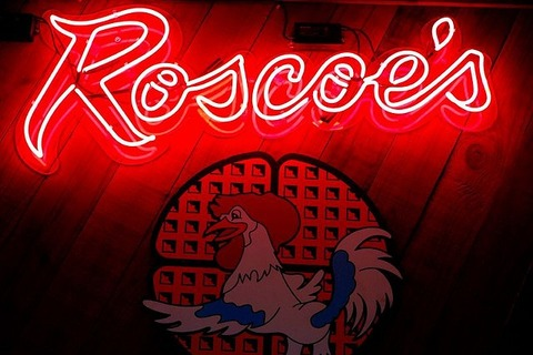 roscoes-neon-sign-obama