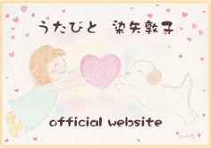 websiteバナーblog